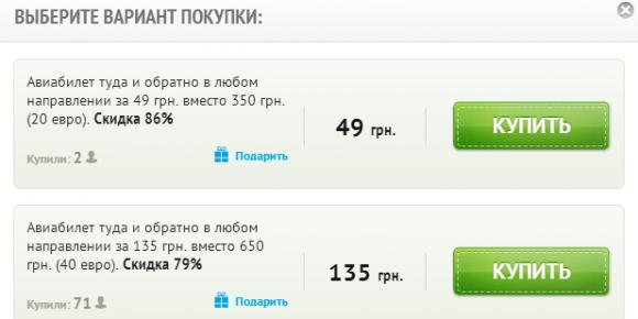 Авиабилеты онлайн Купить билеты на самолет  Московский