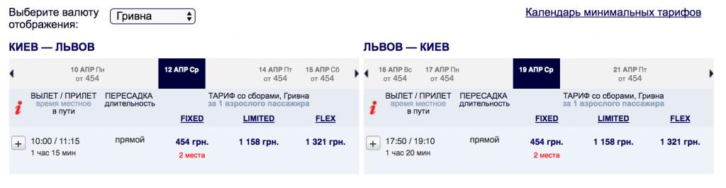 Дешевые авиабилеты в Запорожье Украина  Ticketsua